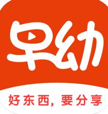 早幼视界幼师资源分享v1.0.0 手机版
