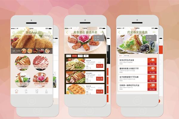 商家版外卖app