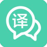 翻译精灵免费版软件v1.0.6