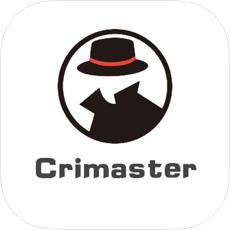 Crimaster犯罪大师攻略版v1.1.6