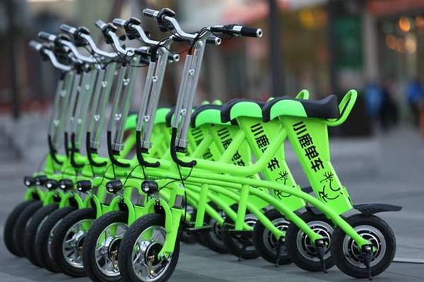 共享电单车app