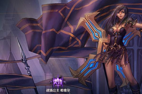 战场女神无限元宝版