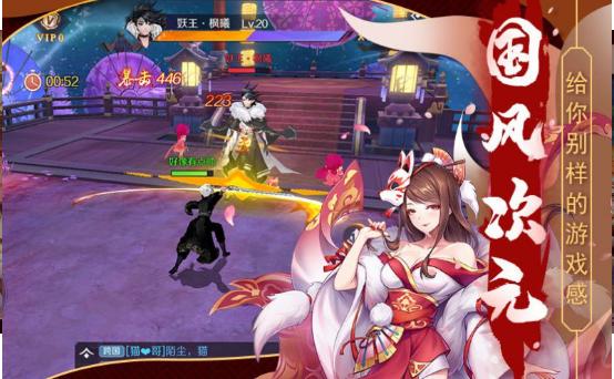 千姬战歌官方版v2.0.0截图0