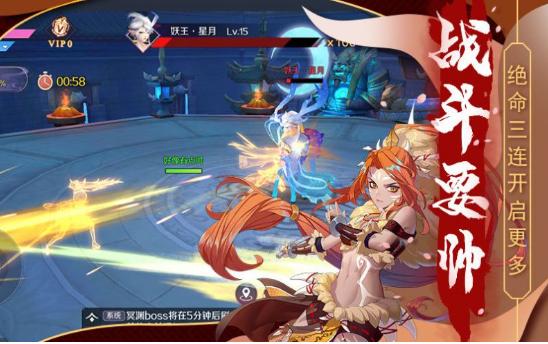 千姬战歌官方版v2.0.0截图1