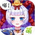 御剑物语腾讯版v1.2