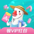 腾讯视频小鹅农场免费领vip活动入口v1.0