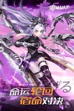 战场女神无限元宝版v3.3截图0