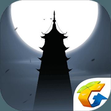 末剑游戏下载v1.0