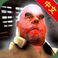 恐怖肉先生游戏下载v1.7