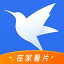 迅雷苹果版会员账号免费分享v5.8