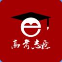 高考e志愿最新版v5.0.2