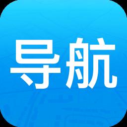 悠悠导航app下载v5.3.8