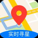 北斗导航地图2020年新版v2.0.7 官方正式版