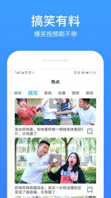 香菇影视app官方网址v2.7.0截图2