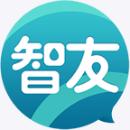 智友邦论坛共享注册账号v4.0.3