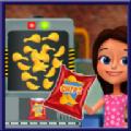 薯片零食厂中文版v1.0.7