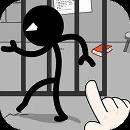 火柴人越狱2中文版v1.0.3