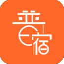 普宿官方特价版v1.5.3