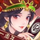 英雄爱三国豪华破解版v8.6