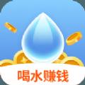 全民喝水打卡赚钱v2.2.1