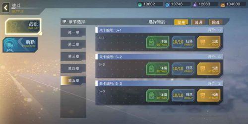战姬前线官方qq版v10.20截图1