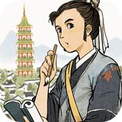 江南百景图安卓版v1.2.1