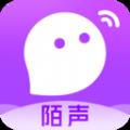 陌声聊天交友官方版v1.1.3