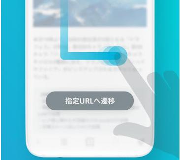 SkyLeap浏览器下载
