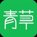 青草小说最新免费版v1.0