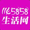 1145858生活网手机版v1.0.0