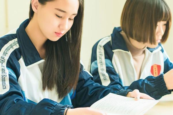 有免费的高中自学网站吗-高中自学软件必备