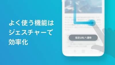 SkyLeap浏览器下载截图1