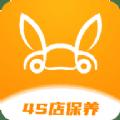车小兔手机版v1.0.0