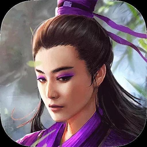 新射雕群侠传之铁血丹心公测版v1.0.3 最新版