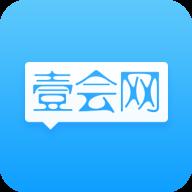 壹会网视频会议v1.0 安卓版