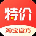 淘宝特价版短视频商家入驻链接v3.23.1