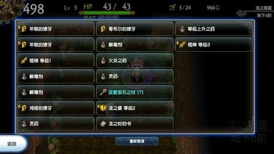 龙牙z手机版v1.5.1 免费版截图2
