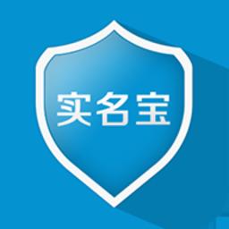 qq健康实名认证修改appv2020