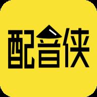 配音秀变声器官方版v1.8.5