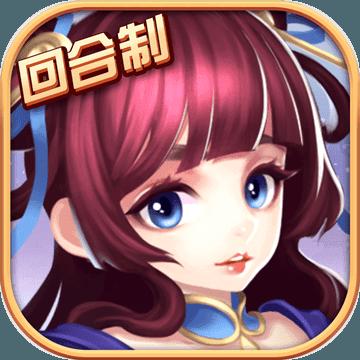 御天剑道修改版v1.0.0