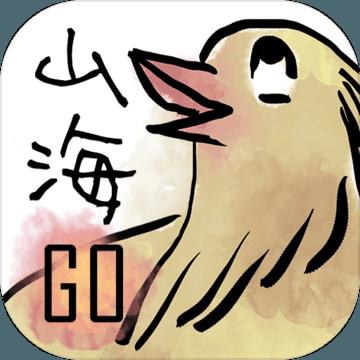 山海go游戏下载v2.0.2v2.0.2