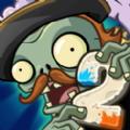植物大战僵尸2破解版全五阶植物v1.0