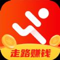 快乐走赚钱下载v1.0