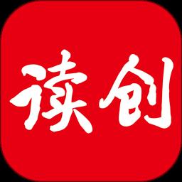 深圳商报读创app官方版v4.7.0