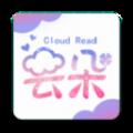 云朵阅读免费下载v1.1.4