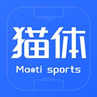 猫体体育球迷社区v1.0.1 安卓版