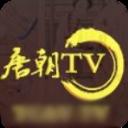 唐朝TV高清版v1.0