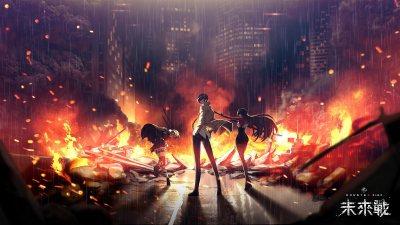 未来战游戏下载截图2