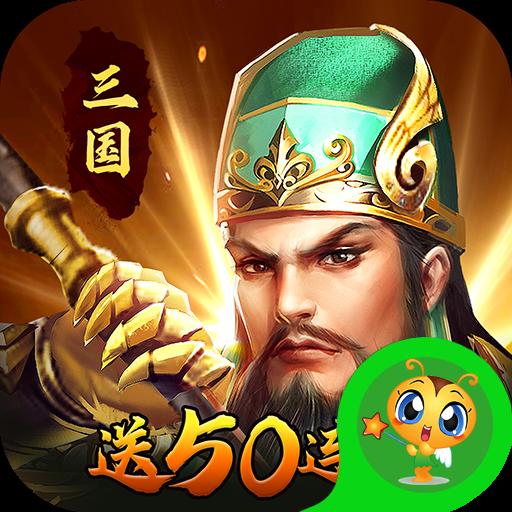 丛林战役国战版v2.2.0