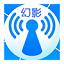 幻影wifi手机版最新版下载v2.9998